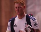 Will Stokes's injury hurt England's chances against Pakistan?